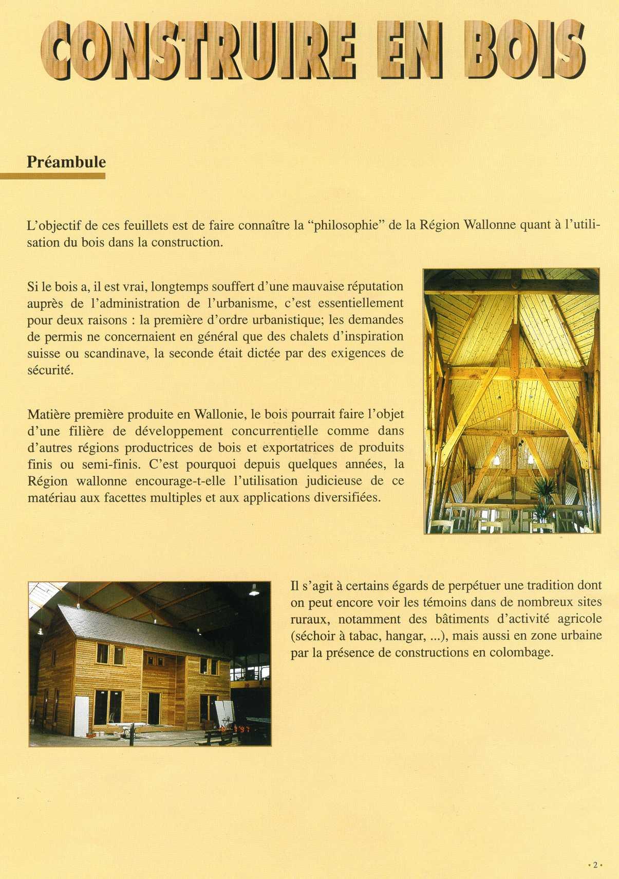 expo architecture bois
